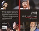 Reaching Taiwan Working Class - Booklet